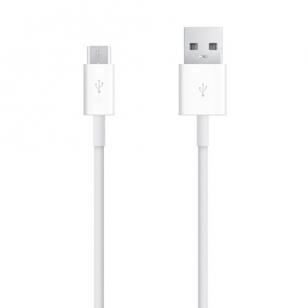 Micro USB oplader 3 meter - 2 ampère