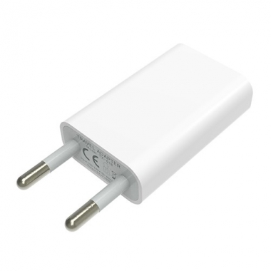 Degion universele smartphone adapter 1 ampère wit